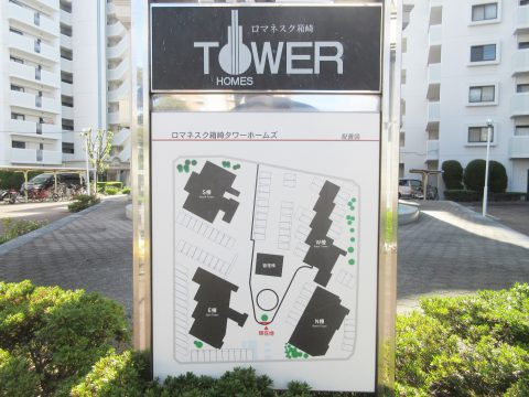 4棟からなる大型のマンション